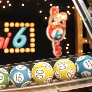 El Quini 6 sorteará setenta y dos millones de pesos el miércoles