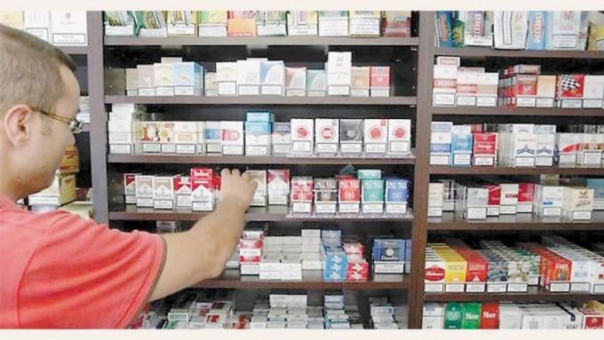 El consumo de cigarrillos sufrió la peor caída en los últimos veintiséis años