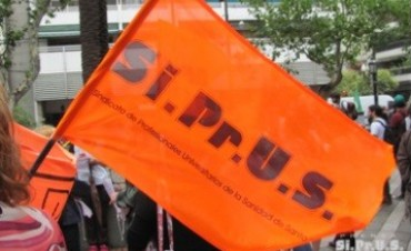 Siprus también parará el martes 27