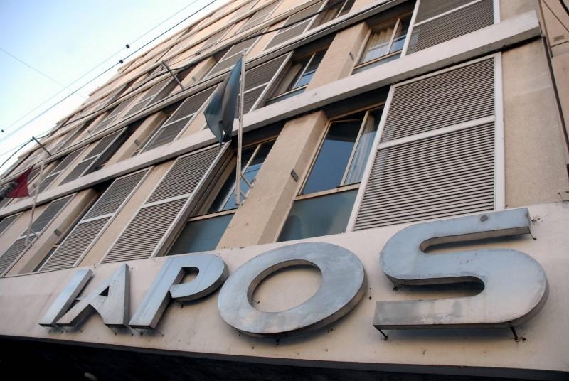 Iapos expende órdenes de consulta y bonos por homebanking